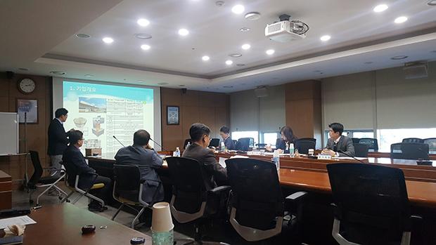 퍼스트신문  / 이천뉴스