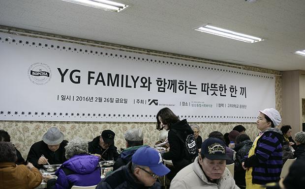퍼스트신문  / 사회복지 다음송고